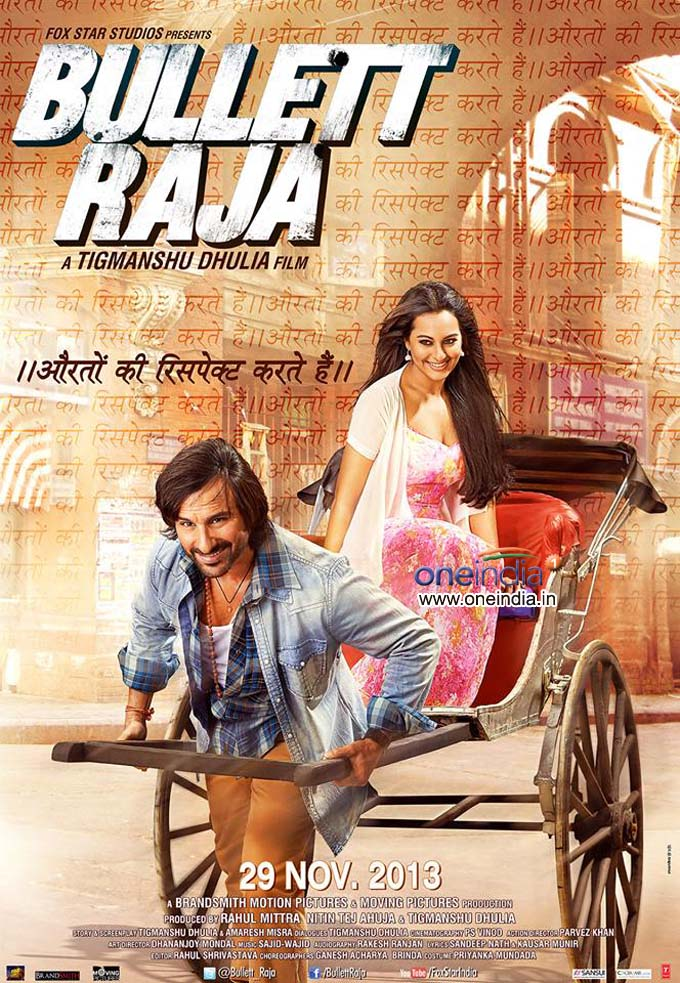 bullet-raja-2nd-poster