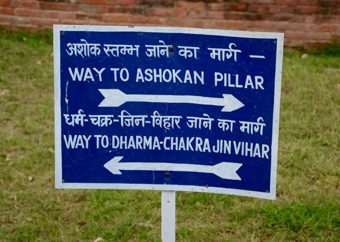 Sarnath_Sign_AshokaPillar